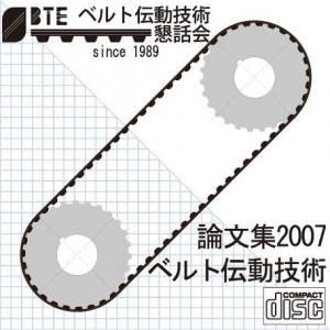 belt_cd01